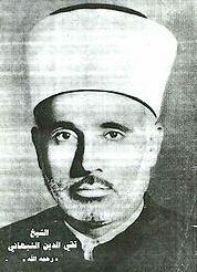 Takiyyuddin en Nebhani
