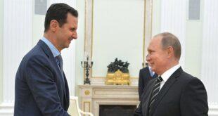 Rusya Devlet Başkanı Vladimir Putin- Suriye lideri Beşar Esad