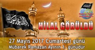 Ramazan Ayı Hilalini Gözetleme Duyurusu