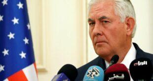 ABD'nin yeni Afganistan stratejisi yolda