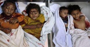Ey Müslümanlar! Yemenli Çocukları Kurtarın!