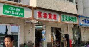 Çin, Arapça yazıları ve İslami sembolleri yasakladı
