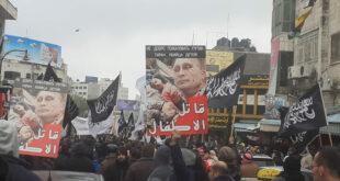 Hizb-ut Tahrir, Katil Putin'i Protesto Etti