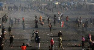 Irak'ta 600'den Fazla Protestocu Öldürüldü!
