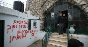 Yahudi yerleşimciler Kudüs'te bir camiyi ateşe verdi