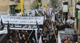 On Binlerce Müslüman Hizb-ut Tahrir Filistin Öncülüğünde ABD'nin  İhanet Planını Protesto etti!