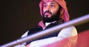 """""""İsrail"""" – Suudi Arabistan arasındaki normalleşmedeki tuhaflık"""